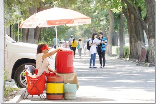 Kyrgyzstan17
