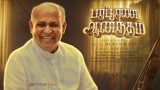 Paripoorana Aanantham - பரிபூரண ஆனந்தம் Jebathotta Jeyageethangal Vol 41