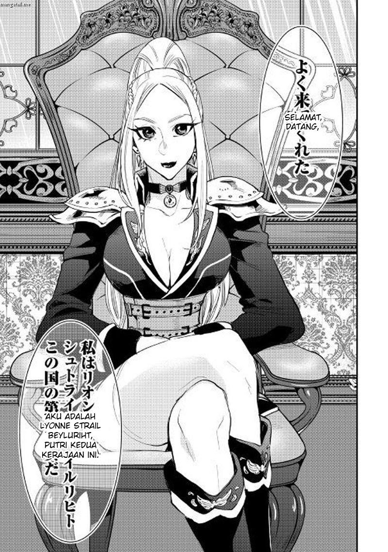 The New Gate Chapter 38