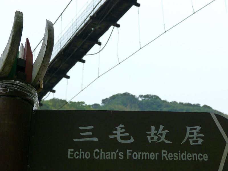 TAIWAN .la maison de lécrivain san mao - P1020419.JPG