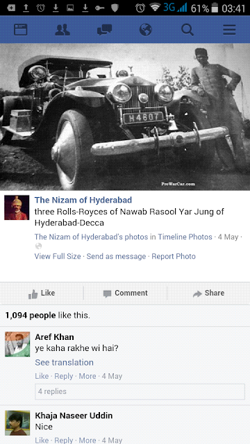 Hyderabad - Rare Pictures - Screenshot_2015-10-04-03-41-42.png