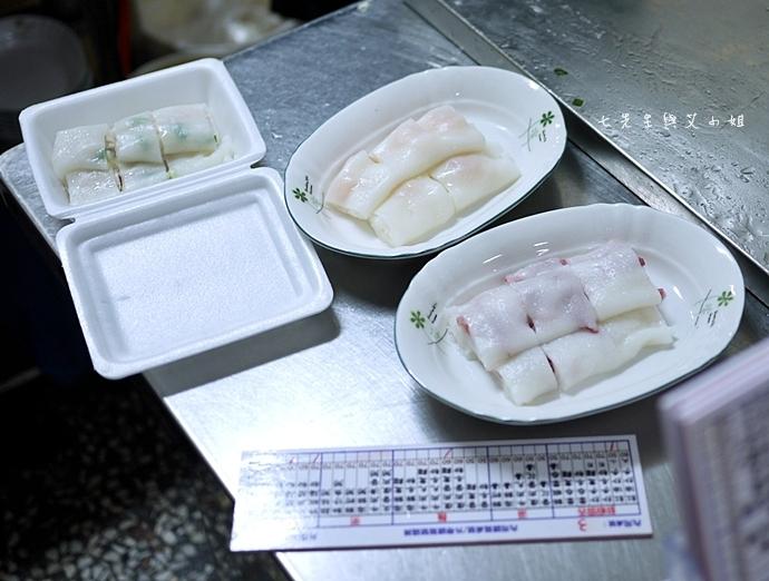 2 老港陳