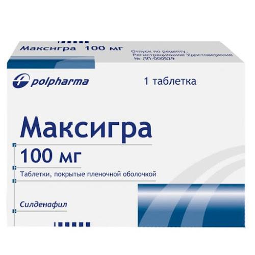 Максигра таб.п/о плен. 100мг №1