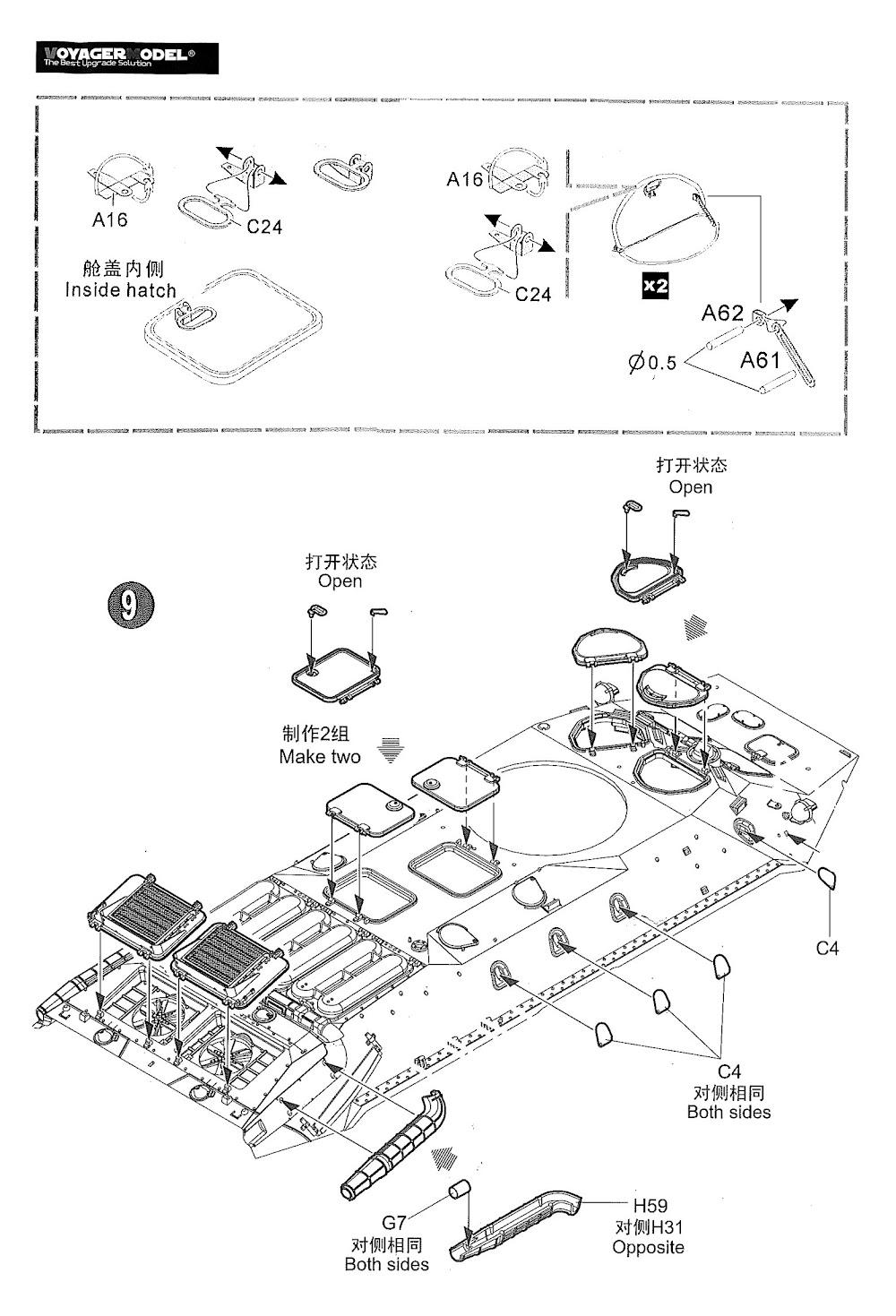 [BTR-70+manual+022]