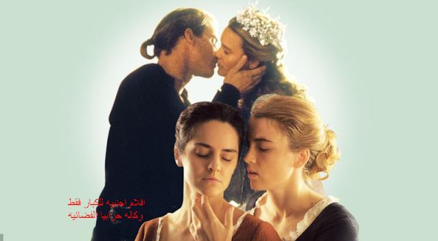 افلام اجنبيه للكبار فقط  - أفضل الأفلام الرومانسية على Hulu تلخص كل أنواع الحب - حرابيا