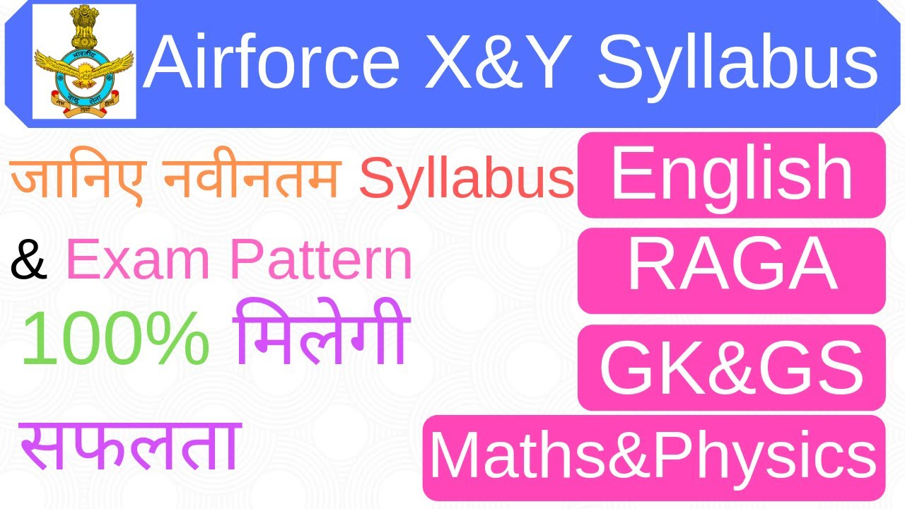 Air Force X, Y Group Syllabus And Exam Pattern