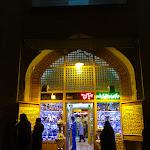 Iran Edits (155 of 1090).jpg