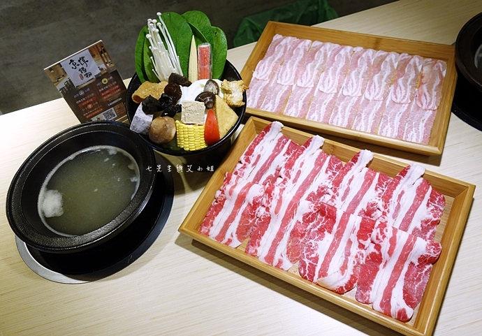 0 京澤日式石頭鍋物