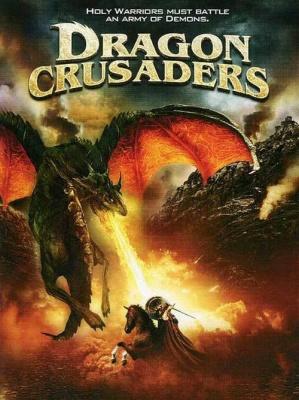 Dragon Crusaders - Rồng Thánh Chiến