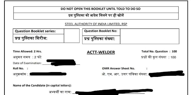 Welder Qustion in English or hindi / welding Question in hindi