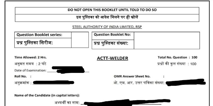 Welder Question in English or hindi / welding Question in hindi