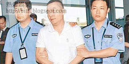 中國警方將經濟逃犯從外地押解回北京。(互聯網圖片)
