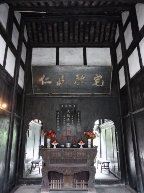 CHINE.SICHUAN.RETOUR A LESHAN - 1sichuan%2B1349.JPG