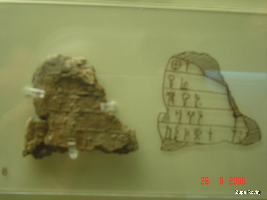 Stopama sv. Pavla po Grčkoj 2005 - DSC05560.JPG