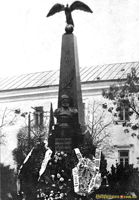 Пам'ятник Олександру ІІІ