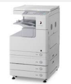How to download Canon iR2525 printer driver