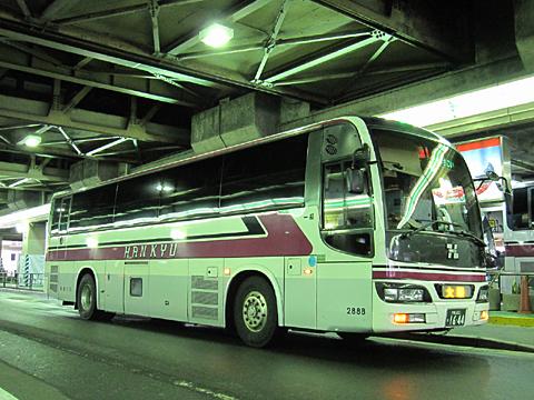 阪急バス「よさこい号」昼行便 05-2888