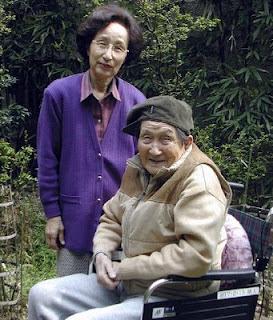 Emiko & Seicho Taniguchi