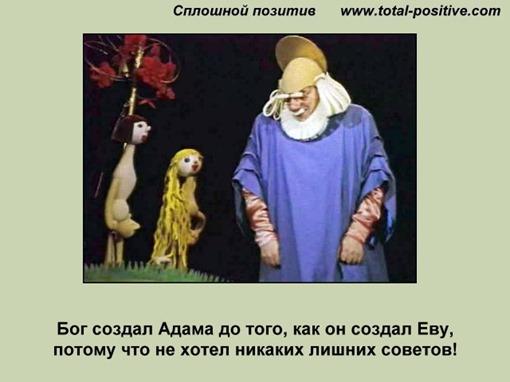 """Сцена из """"Необыкновенного концерта"""" С.Образцова"""