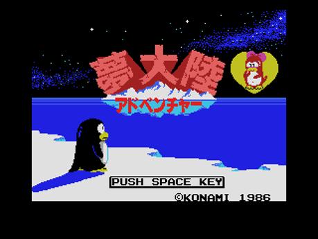 Penguin Adventure (60)