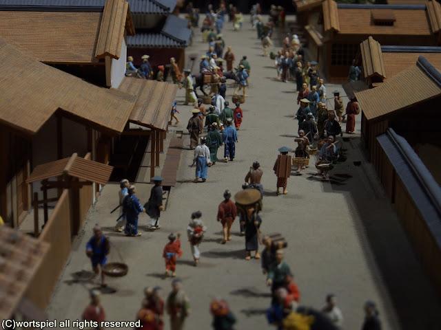 江戸の街並み
