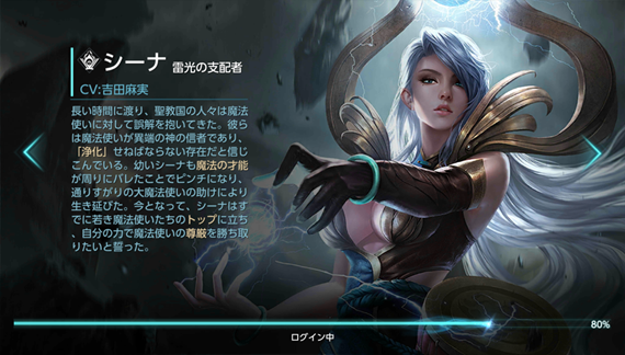 Cara Install Game Moba War Song Di Android