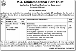 VOC Port Trust Vacancy Notification 2020 www.jobs2020.in