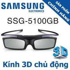 kinh 3d chu dong samsung ss5100gb