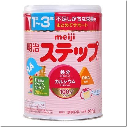 sua-meiji-so-9-800g-100023_1