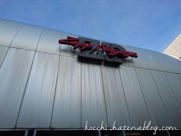 the HIATUS|Hands of Gravity Tour 2016-ZeppNagoya