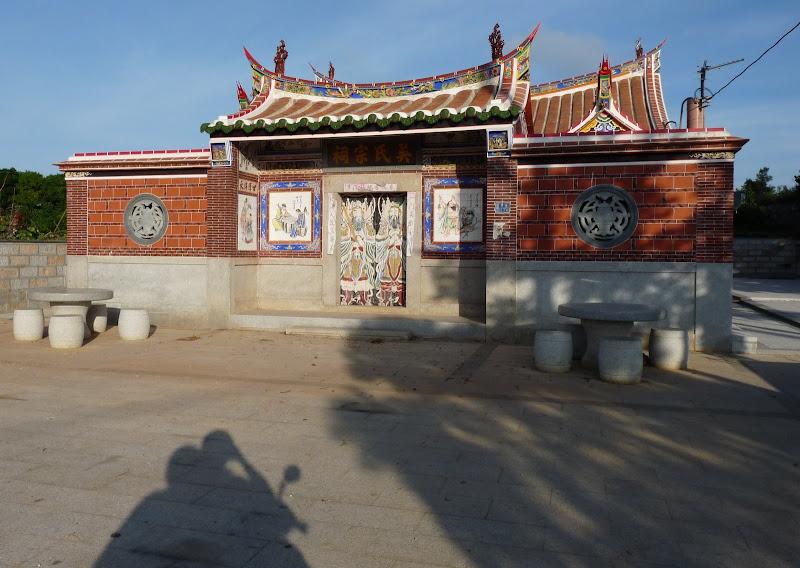 TAIWAN Archipel de Kinmen ,second voyage - P1280331.JPG