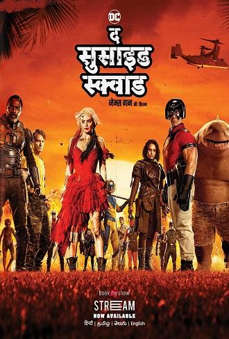The Suicide Squad 2021 Hindi Dual Audio Movie Direct Download 480p 720p Mkv mp4 mobile Direct Full movie Direct Download free, The Suicide Squad 2021,