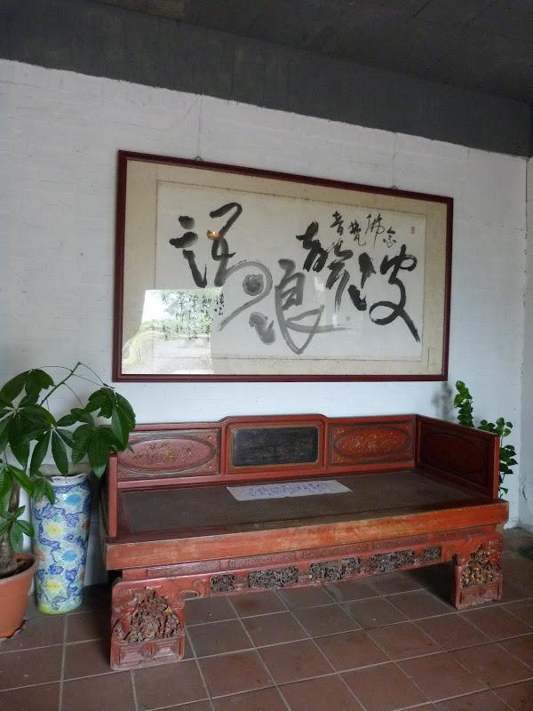 TAIWAN Shiding - P1140285.JPG