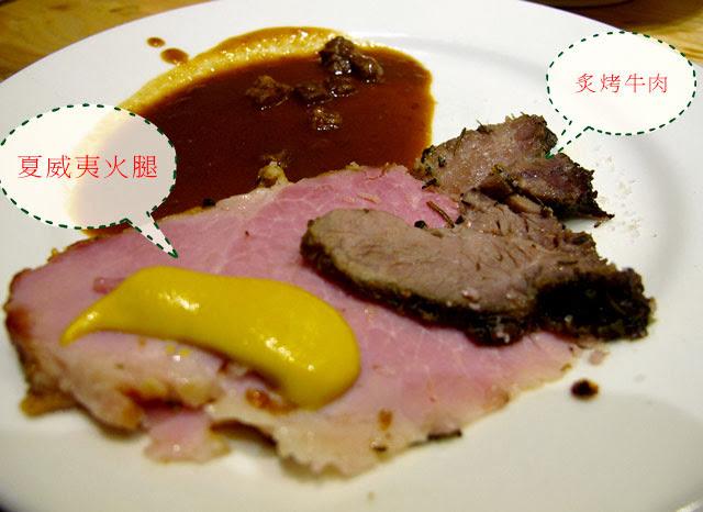 夏威夷火腿/炙烤牛肉-上閤屋台中復興店