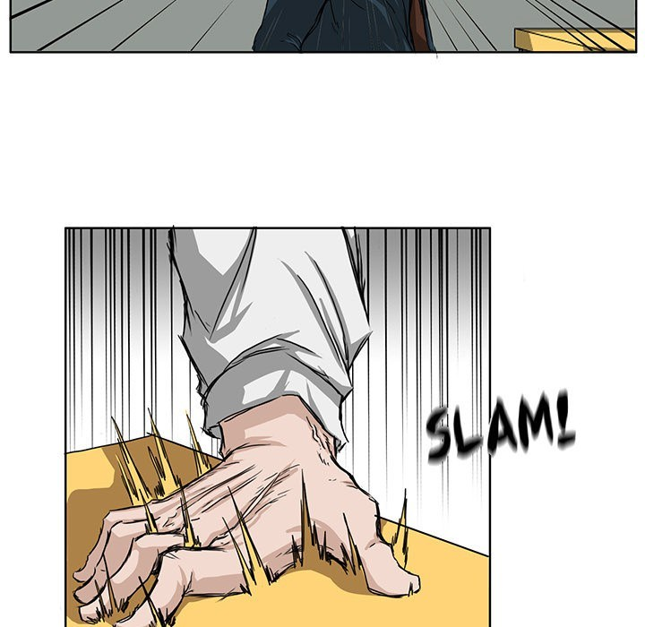 Boss in School: Chapter 18 - Page 16