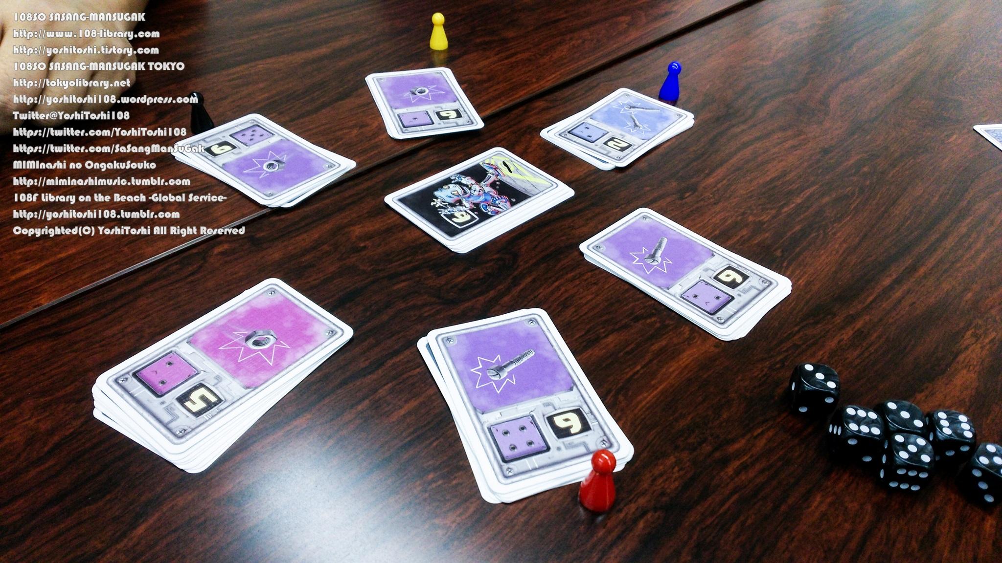 オオバコボドゲ ボードゲーム 写真 シャウブロッカー