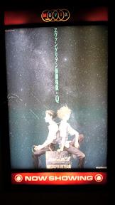 「ヱヴァンゲリヲン新劇場版・Q」観てきたよ!