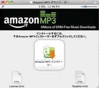 AmazonMP3_2