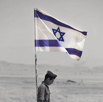Yom Hazikaron – Virtuális esemény