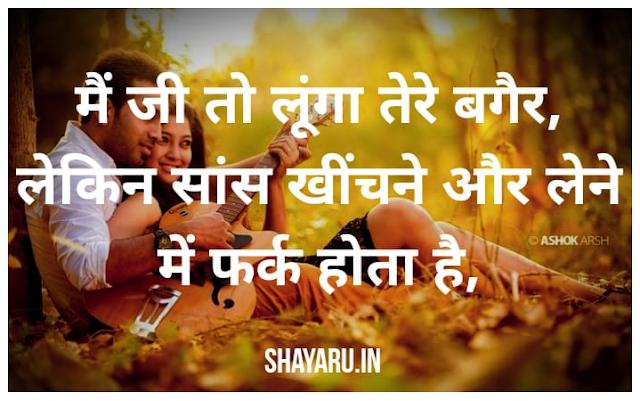 Dard e Dil Toote Dil ki Shayari in hindi