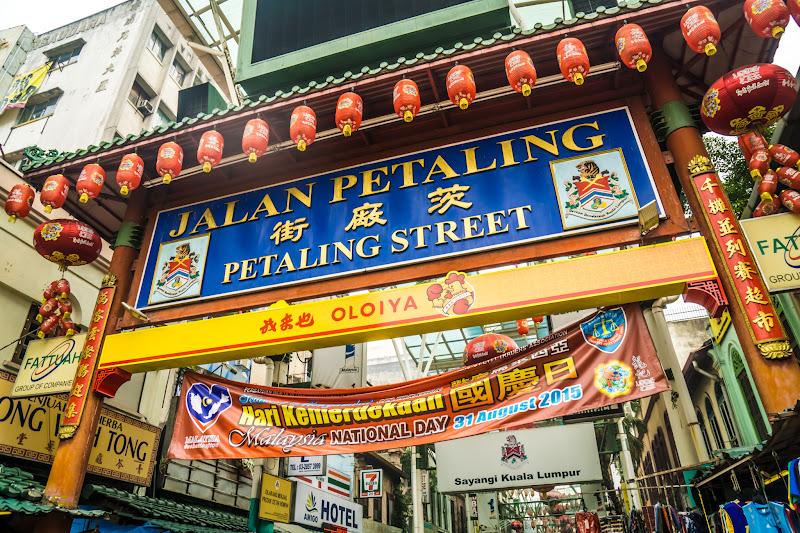Kuala Lumpur Chinatown1