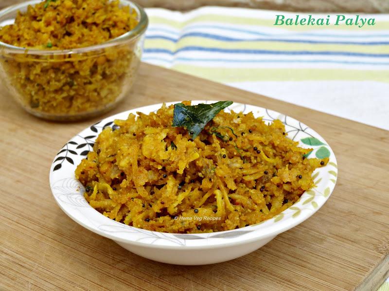 Balekai Palya or Raw Plantain Sabji