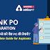 Bank PO Preparation: जानिए, कैसे करें बैंक PO की तैयारी? - A Complete Guide for Banking Aspirants