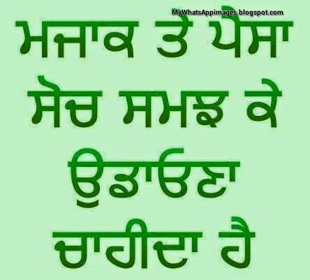Punjabi Desi Comment Photos