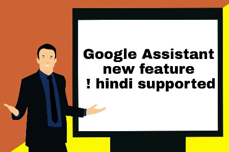 Google Assistant ka new feature ! hindi supported