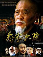 The Qiao's Family Compound: Guang Ming Zhi Lu China Drama