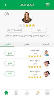 ابرار بوك - Abrar Book - náhled