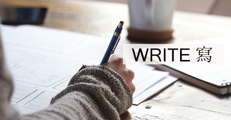 [write3]