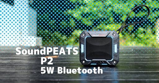 Soundpeatsp2 IMG 8711