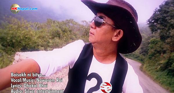 हङकङ आईपुगे धरानका पुराना गायक नवराम राई